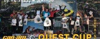 Can-Am Quest Cup 2017. Днепр. 1-й этап. Видеоотчет